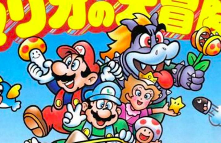 The Mario Bros. theme song has actual lyrics - Alternative Press