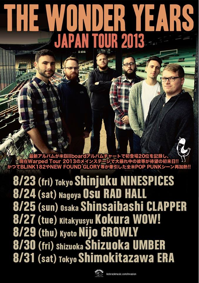 The Wonder Years post footage from Japanese tour - Alternative Press