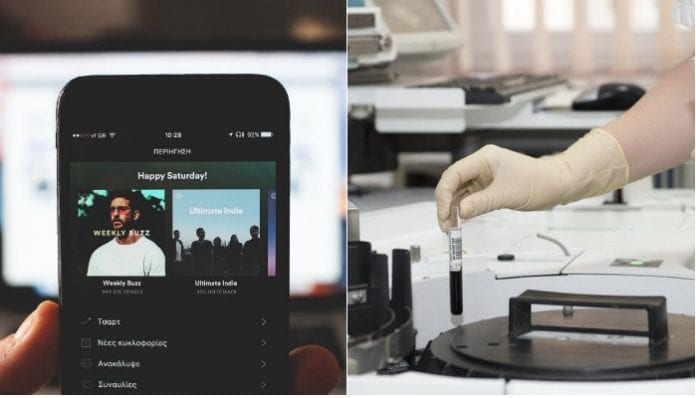 Spotify DNA playlist