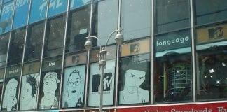 mtv studios times square