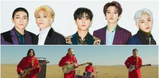 K-pop, Day6, Hyukoh